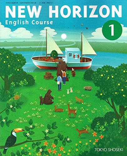 NEW HORIZON English Course 1 [