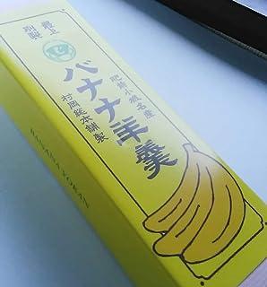 バナナ 羊羹 小城名産 村岡総本舗 (2本)