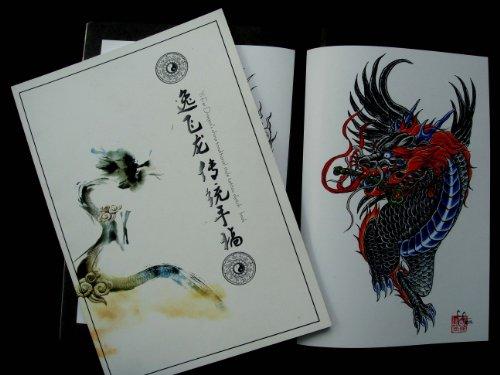 China Drachen Tattoo Vorlagen Buch Book Tattoovorlagen 97 Seiten DIN A3