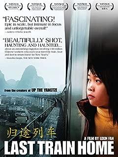 Last Train Home (English Subtitled)