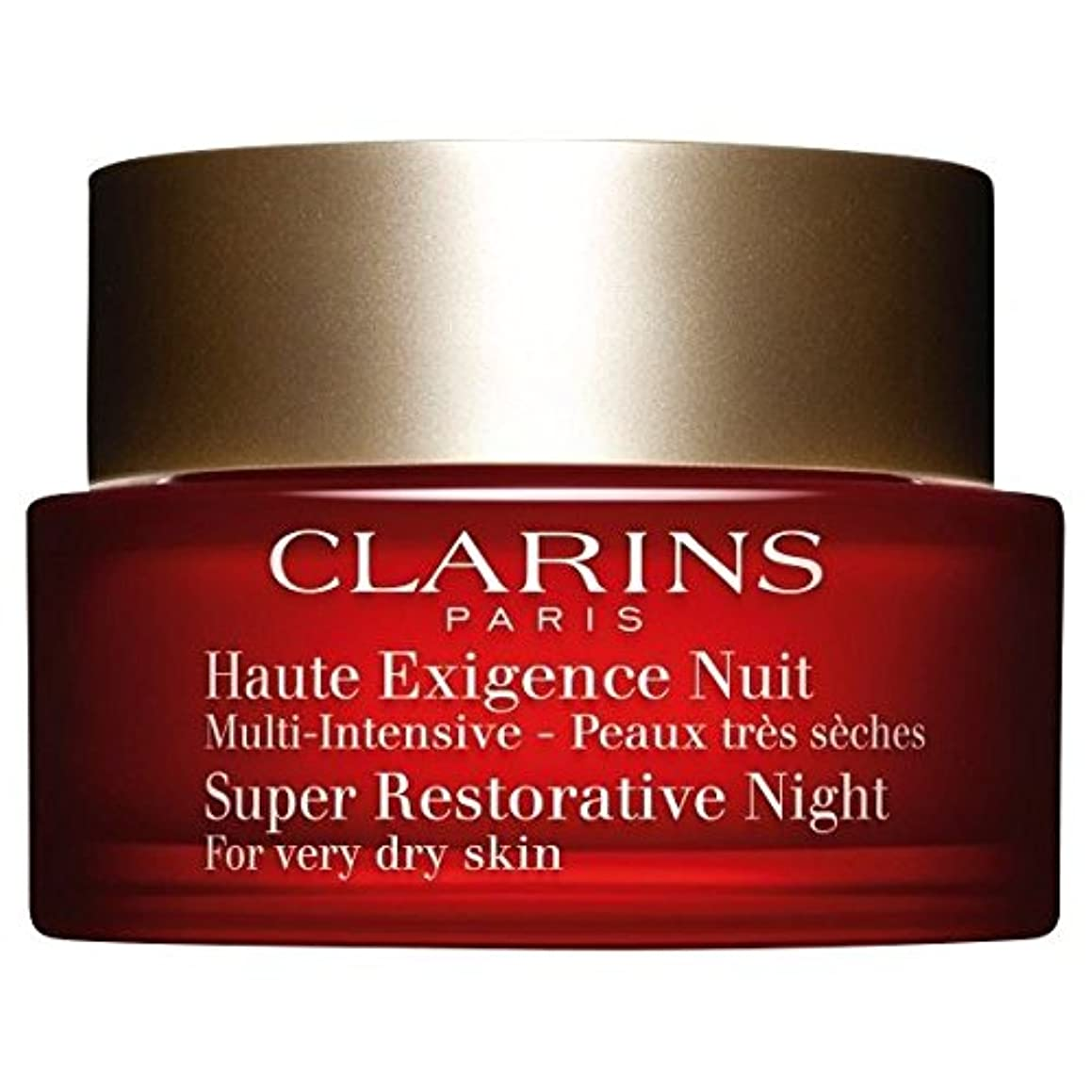 Clarins Super Restorative Night Cream For Very Dry Skin 50ml - Pack of 2