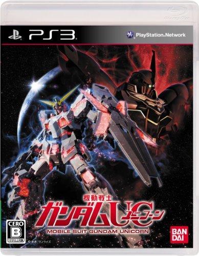 Gundam Unicorn Special Edition [PS3] [import Japonais]