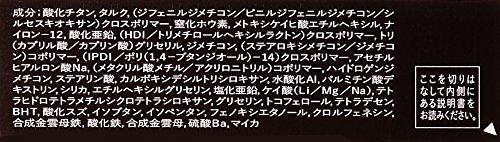 MAQUILLAGE(マキアージュ)マキアージュドラマティックパウダリーUVオークル00(レフィル)無香料9.3g
