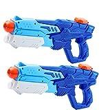 Yidarton Water Gun for Kids Adults 2 Pack Squirt Guns Super Water Soaker Blasters Long Range 600CC...