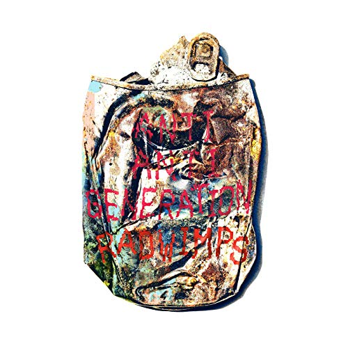 [single]そっけない – RADWIMPS[FLAC + MP3]