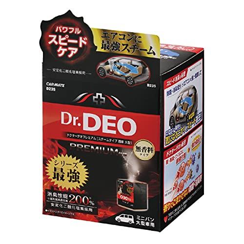 カーメイト 車用 除菌消臭剤 ドクターデオ Dr.DEO プレミアム スチーム 循環タイプ 使い切り 無香 ミニバン・大型車用 55ml D235
