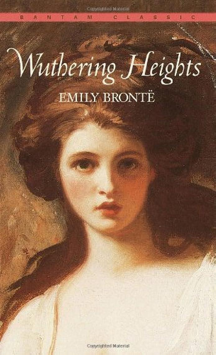 尾付属品バンガローWuthering Heights (English Edition)