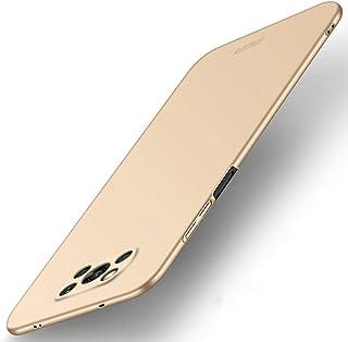 Xiaomi Poco X3 ケース Poco X3 NFC 背面ケース ハードケース ストラップホール 軽量 薄 Poco X3 カバー PX3-MF-21102 (ゴールド)