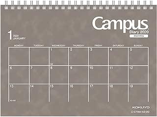 コクヨ キャンパスダイアリー 手帳 卓上 2020年 A5 マンスリー グレー ニ-CTMM-A5-20 2019年 12月始まり
