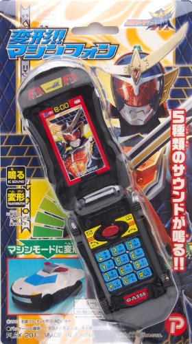Masked Rider armor Takeshi (Foreign Affairs) deformation! Machine phone (japan import)