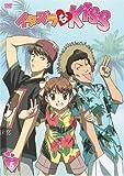 イタズラなKiss 5[DVD]