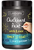 e-concreto One Coat Blackboard Paint Black + Chalk (1000ml) | Water-Based and Non-Toxic