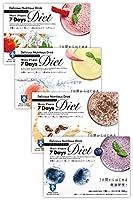 7Days Diet カフェオレ味 ブルーベリー味 ストロベリー味 ピーチ味 7包×4種 アソートセット セブンデイズダイエット