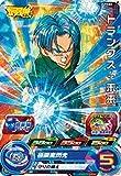 スーパードラゴンボールヒーローズ/UVPJ-03 トランクス:未来
