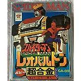 ポピー 超合金 スパイダーマン レオパルドン GA-89