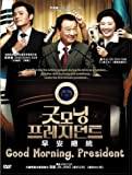 Good Morning President (Jang Dong Gun) Korean Movie Dvd English Sub NTSC All