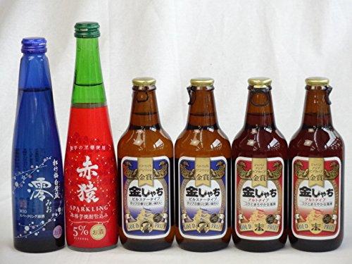 クラフトビールパーティ6本セット 日本酒スパークリング清酒(澪300ml) 本格紫芋焼酎スパークリング(赤猿300ml)(金しゃちピルスナー330ml×2本 金しゃちアルト330ml×2本)