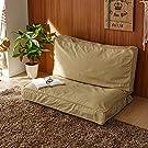 [ベルメゾン] ふとん収納袋 もっと ソファーになる 布団収納袋 ベージュ 布団一式用 ソファ型