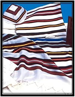 Multi Color Bnei Ohr 100% Wool Tallit Size 55 X 75