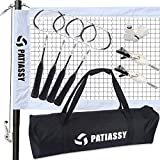 Patiassy Professional Badminton Set - Includes Portable Outdoor Badminton Net with Winch System, 4 Badminton Rackets, 2 Goose Feather Shuttlecocks and Carrying Bag