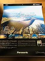 パナソニック ユネスコ世界遺産カレンダー 2021年 壁掛け Panasonic