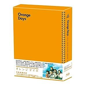 """オレンジデイズ Blu-ray BOX"""""""