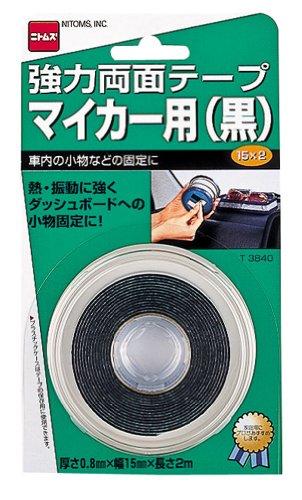 ニトムズ 強力両面テープ マイカー用 黒 15mm×2m T3840