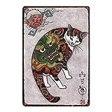 No dream Samurai Cat Eisen Malerei Wand Poster Metall