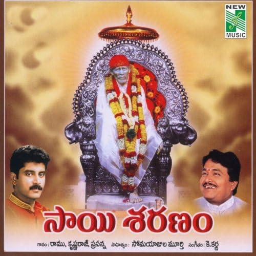 Ramu, Krishnaraj & Prasanna