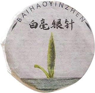 Bacilio 白毫銀針 トップクラス 白茶 中国茶 有機白茶 ホワイトティー 雲南産 強力な抗酸化物質が豊富 小茶餅入 原産地出荷する (白毫銀針, 约60g(5g*12枚))