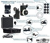 Cinegears Single Axis Wireless Follow Focus Express Standard Kit, Includes Wireless Express Hand Controller, Lens Control Motor, Water Proof Case