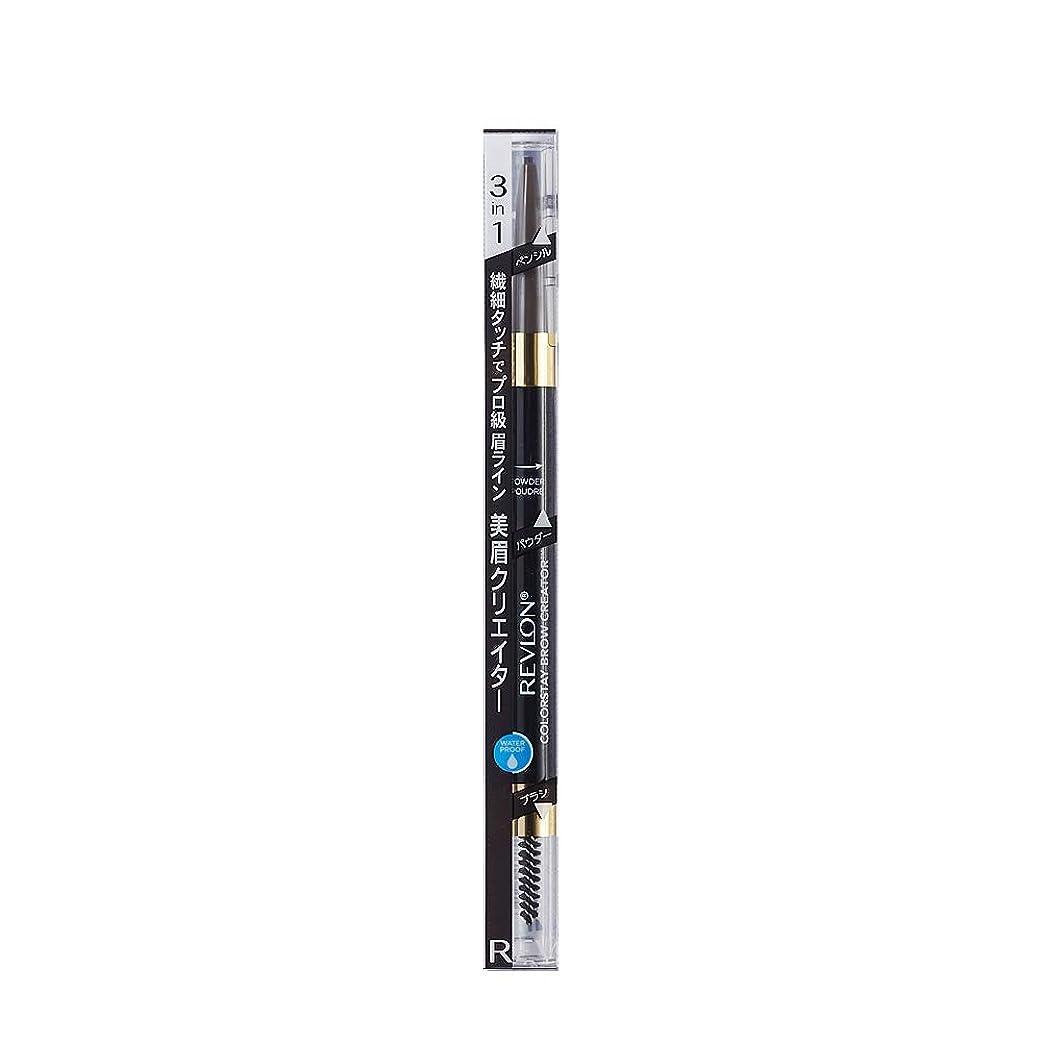 もの時刻表カタログレブロン カラーステイ ブロウ クリエイター 640 グレー ブラウン(カラーイメージ:グレイッシュブラウン)