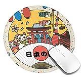 マウスパッド 円型 和風 和柄 和 鯉のぼり 招き猫 旅 ゲーミングマウスパッド ゴム底 光学マウス対応 滑り止め 耐久性が良い おしゃれ かわいい 防水