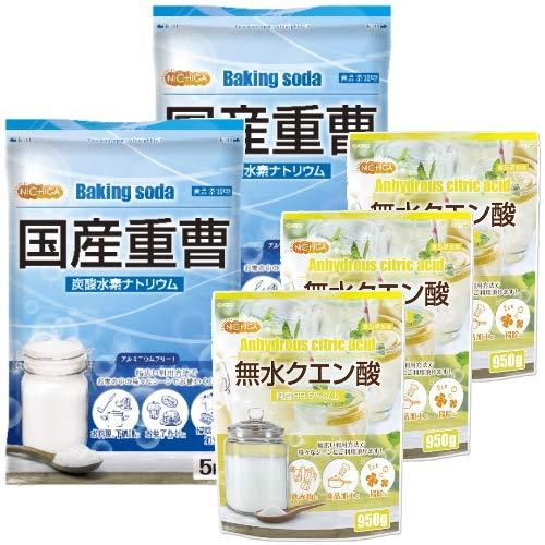 国産重曹 5kg×2袋 + 無水 クエン酸 950g×3袋 食品添加物(食用)[02] NICHIGA(ニチガ)