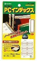 ニチバン PCラベルインデックス PC-134R 【× 7 パック 】