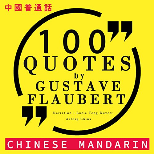 100 quotes by Gustave Flaubert in Chinese Mandarin cover art