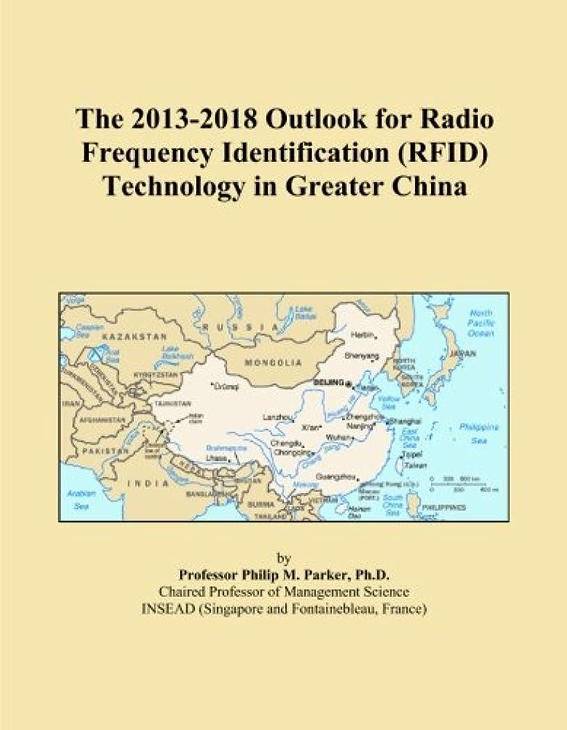 不幸オプショナル外観The 2013-2018 Outlook for Radio Frequency Identification (RFID) Technology in Greater China