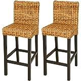 vidaXL 2 pcs Rattan Abaca Bar Stools High Chairs Solid Mango Wood Dark Brown