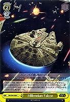 ヴァイスシュヴァルツ Millennium Falcon コモン SW/S49-030-C 【STAR WARS】