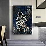 Ivpss Golden Árabe Calligrapy Canvas Wall Art Fotos Lienzo Islámico Pintura De Pintura Y Carteles Para La Decoración De La Sala De Estar Cuadros 30x45cm Framed