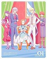 「乙女ゲームの破滅フラグしかない悪役令嬢に転生してしまった…X」 Blu-ray vol.1