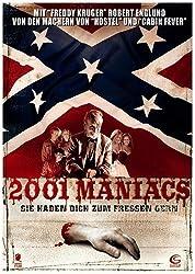 2001 MANIACS (2005)