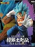 Banpresto. Dragon Ball Super Figure Vegetto SSGSS Chousenshi Retsuden...