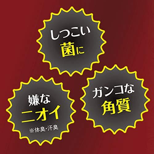 グラフィコ【医薬部外品】フットメジ薬用足用角質クリアハーブ石けん石鹸クリアローズ65g