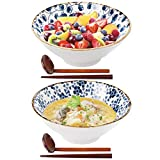 Ceramic Large Ramen Bowls Set, Porcelain Multi Purpose Bowl for Soup, Noodle, Pho, Udon and Soba...