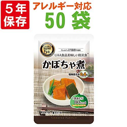 美味しい防災食 かぼちゃ煮【50袋/箱】