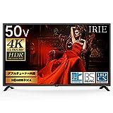 テレビ 50インチ 4K 録画機能付き FSLC - 50型 V 4K 液晶テレビ IRIEシリーズ ダブルチューナー 留守録 ブラック FFF SMART LIFE CONNECTED - FFF-TV4K50WBK2