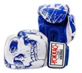 YOKKAO Skullz Muay Thai Boxing Gloves Breathable Leather - Blue, Green