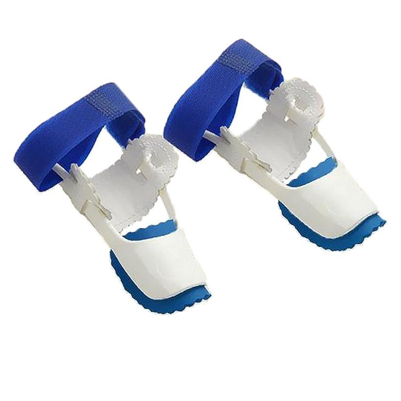 クロス荒らすリム足の親指の矯正バニオン外反母趾補正夜のスプリントの痛みを軽減