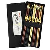 AOOSY Palillos japoneses Madera, 5 Pares de Palillos de Sushi de...